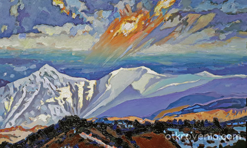 Планината 601