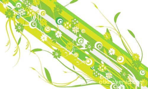 Жълто - зелено