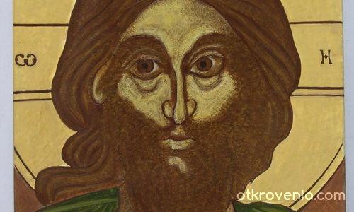 Иисус Христос от Бельовата черква-експериметален вариант