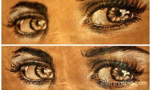 Nomads eyes