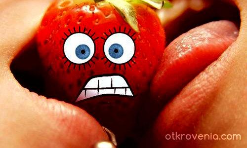 Не ме яжте...