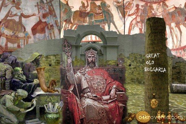 Велика Стара България