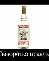 toni7511 (Антон  Борисов)