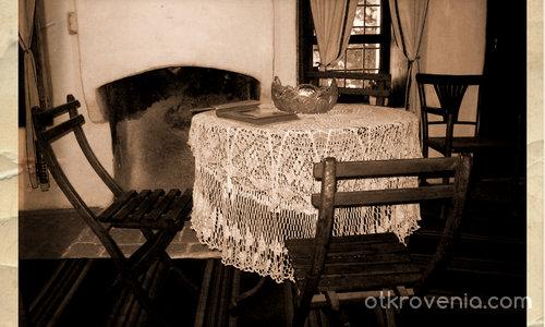 ''На тая стара маса...''