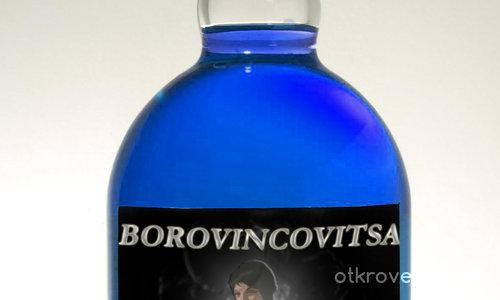 Боровинковица