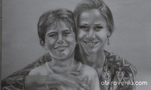Брат и сестра