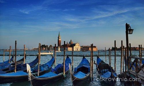 Венеция в синьо..