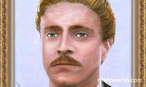 ВАСИЛ ИВАНОВ КУНЧЕВ