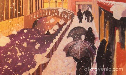 Зима във Венеция