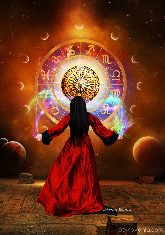 внешность знаменитой красивые картины про астрологов фото тех