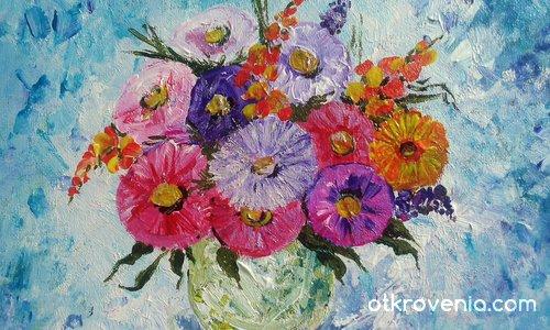 Цветя за теб