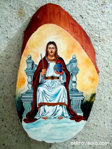 Иисус Христос Велик Архиерей