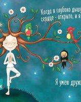 щураче (Дарина Иванова)