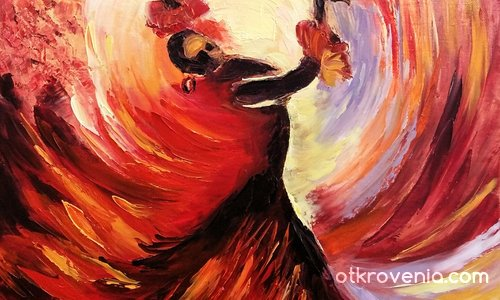 Огнен танц