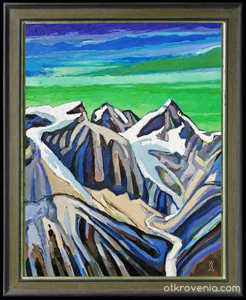 Планината 662