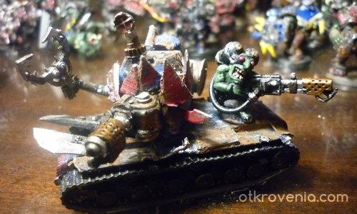 Warhammer 40k- Goblin Pyro Tank and Goblin Pyro