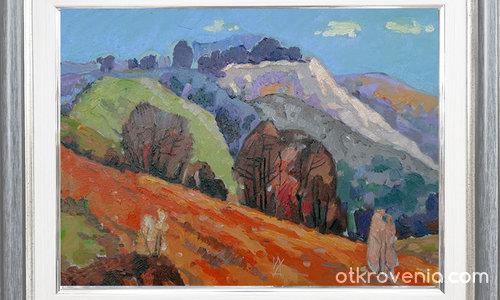 Планината 642