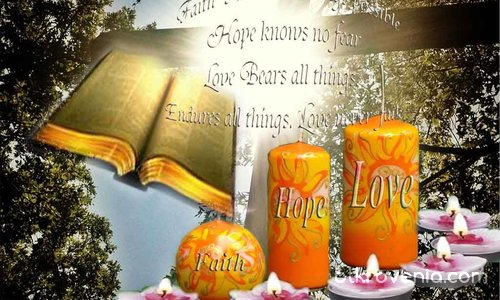 Вяра, надежда и любов