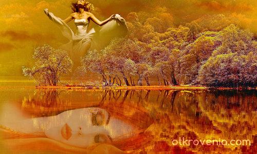 Езерните феи през есента