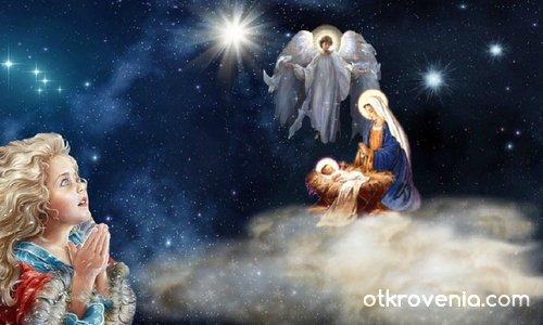 Приказка за Рождественото чудо