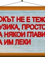 nickkoll (Николай Колев)