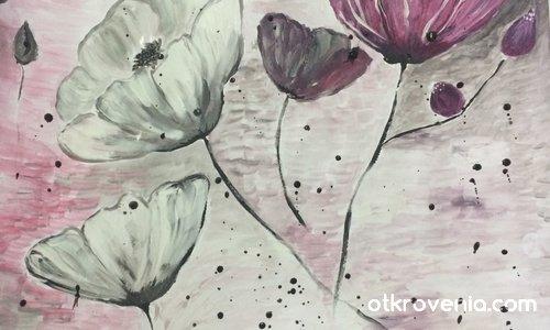 Тъжни цветя