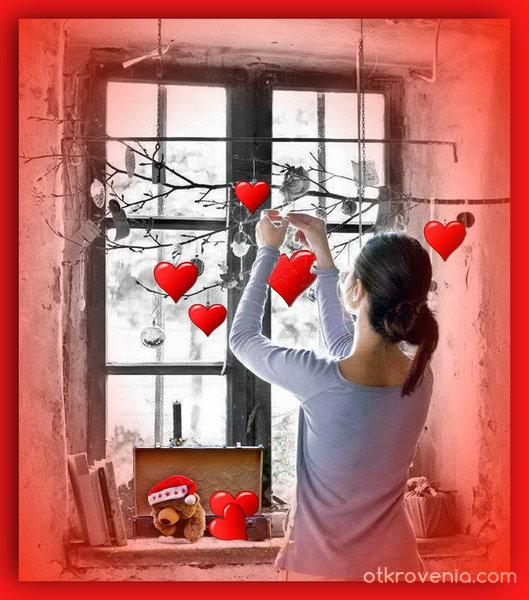 Украсявам дома с Любов