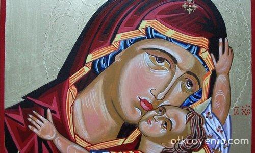 Света Богородица и Младенецът