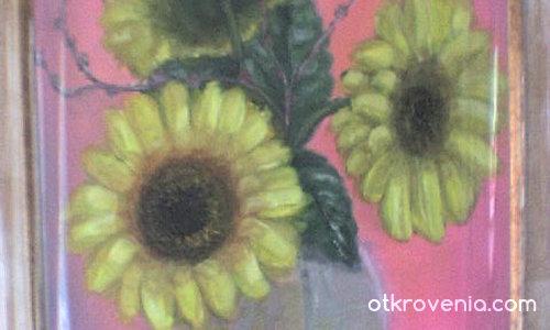 """""""Слънчогледите"""",но не на Ван Гог"""