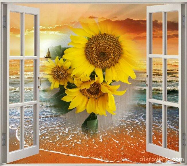Прозорец към лятото