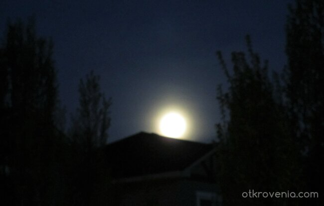 Луната в 4.30