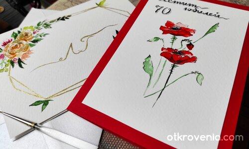 Пролетни картички акварел