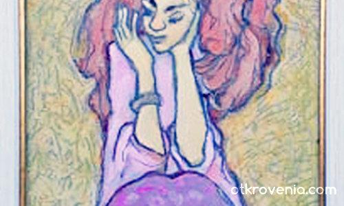Портрет 16