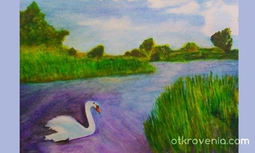 Лебедово езеро