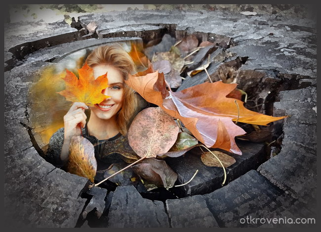 Есенно намигване