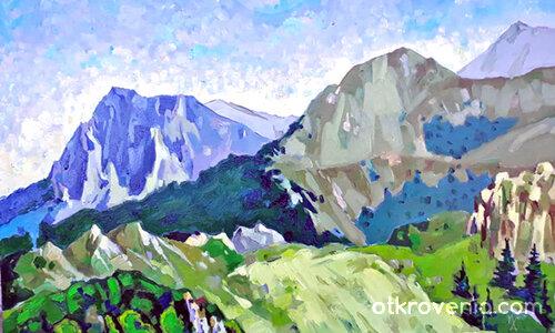 Планината 753