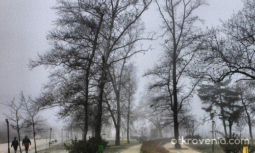 Мъгливо...