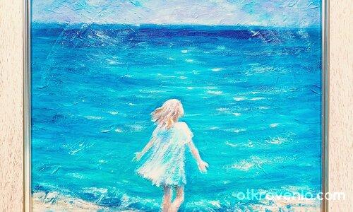 Пред мен - Морето на живота