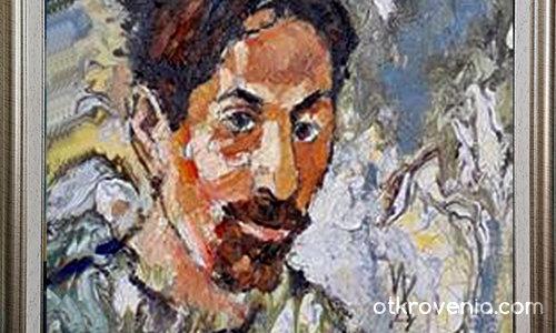 Портрет 24