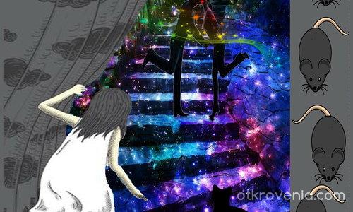 Да надникнем във Вълшебния свят на Мечтите