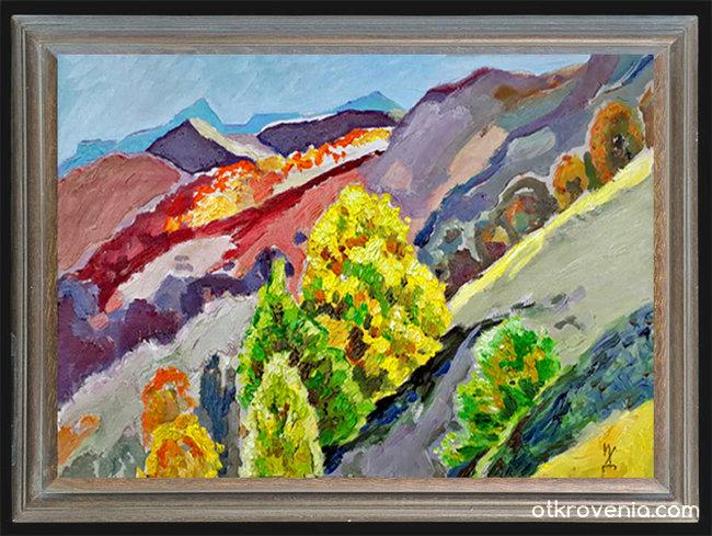 Планината 733