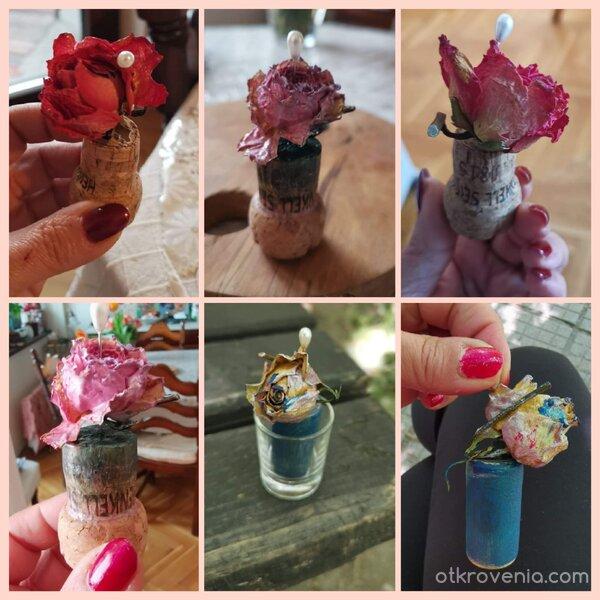 Тапа, роза и карфица