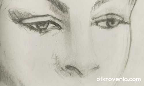 Опит за портрет Ирина