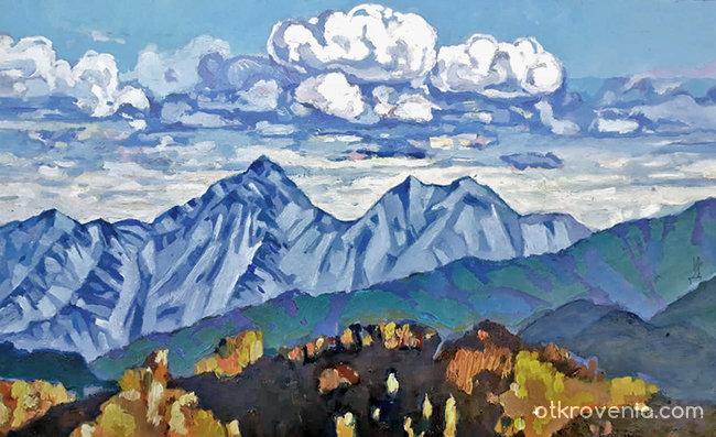 Планината 736