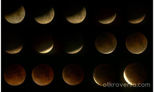 Лунно затъмнение!