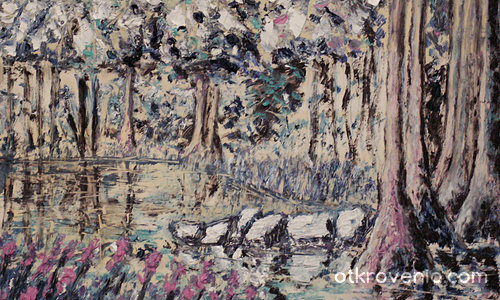 Блатото с дърветата тупело