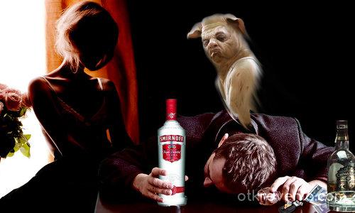 На пиячите с любов, или процесът на изтрезняване...