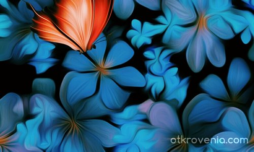 Танцуващи цветя
