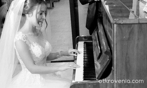 Млади пианисти