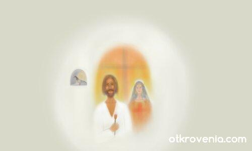 Вяра, надежда, любов!...2